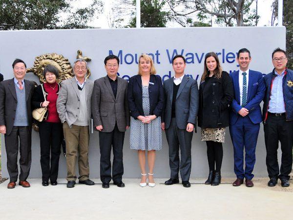 Chinese Delegates 2018